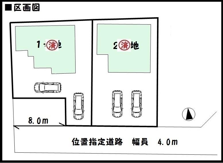 【広陵町南第4 新築一戸建て 】区画図面