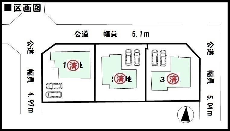 【奈良市西登美ヶ丘2期 新築一戸建て 】区画図面