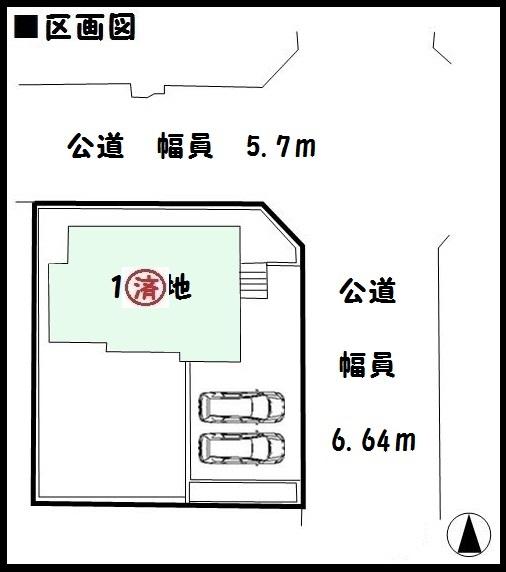 【桜井市西之宮第3 新築一戸建て 】区画図面