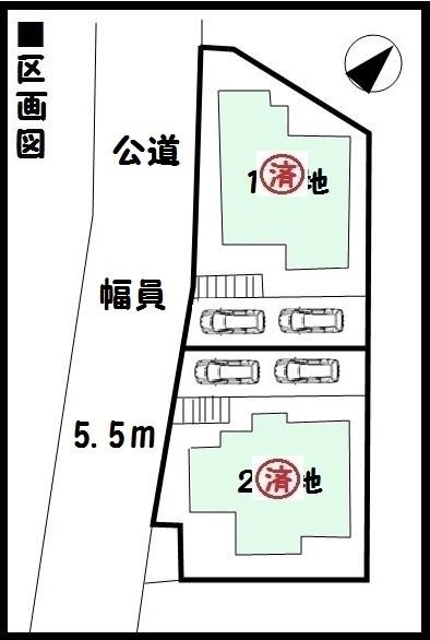 【奈良市六条西2期 新築一戸建て 】区画図面