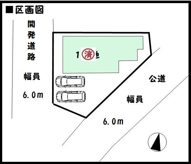 【河合町池部5期 新築一戸建て 】区画図面