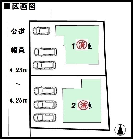 【香芝市下田東第4 新築一戸建て 】区画図面