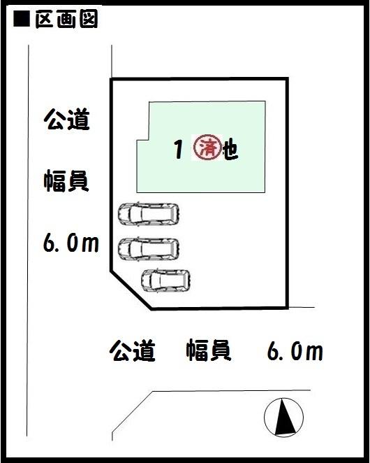 【上牧町桜ヶ丘4期 新築一戸建て 】区画図面