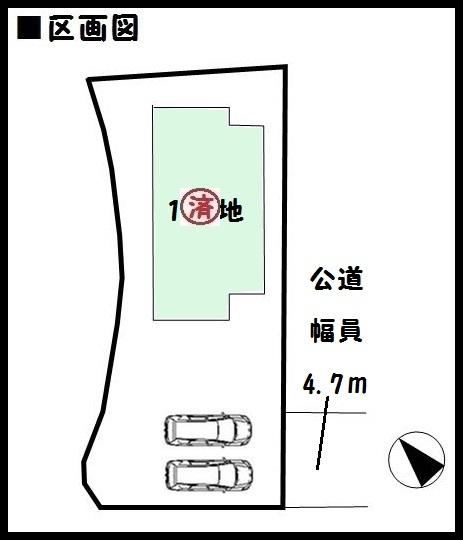 【香芝市今泉 新築一戸建て 】区画図面