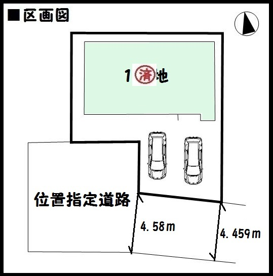 【生駒市俵口町2期 新築一戸建て 】区画図面