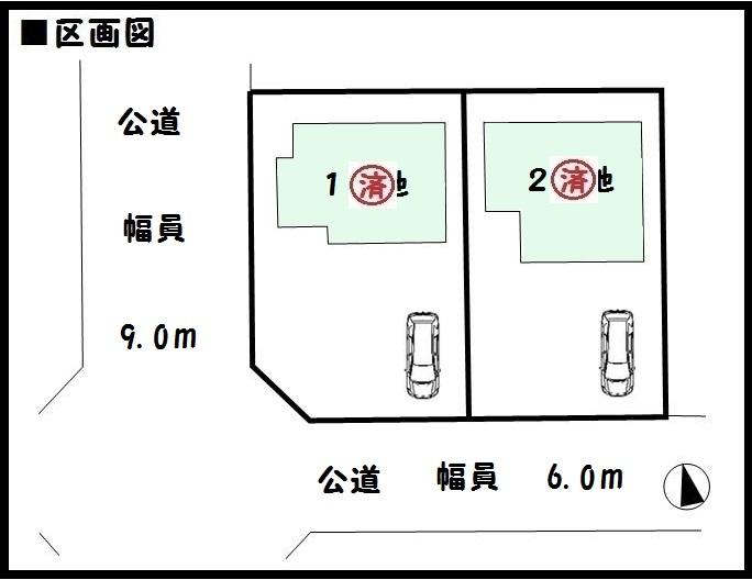 【木津川市城山台第32 新築一戸建て 】区画図面