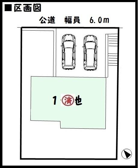 【木津川市第19梅美台 新築一戸建て 】区画図面