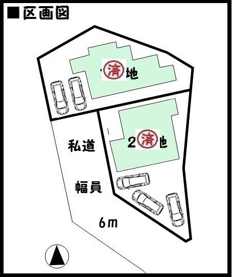 【奈良市富雄北3丁目 新築一戸建て 】区画図面