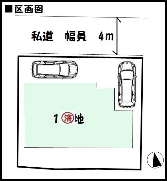 【奈良市秋篠早月町 新築一戸建て 】区画図面