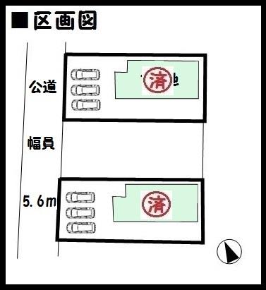 【葛城市東室2期 新築一戸建て 】区画図面