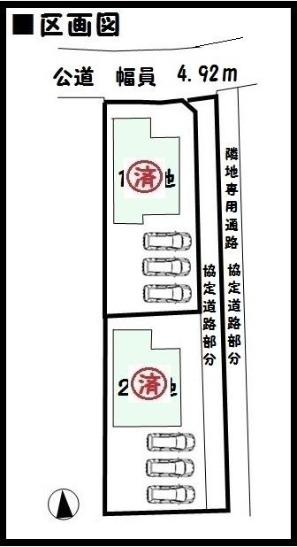 【三宅町但馬第3 新築一戸建て 】区画図面