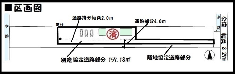 【田原本町阪手 新築一戸建て 】区画図面