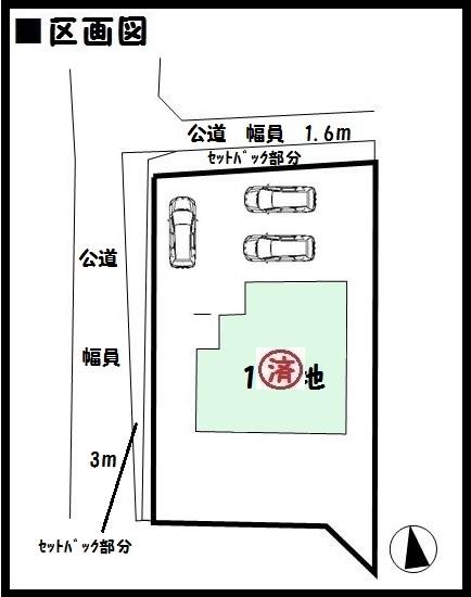 【奈良市宝来4丁目3期  新築一戸建て 】区画図面