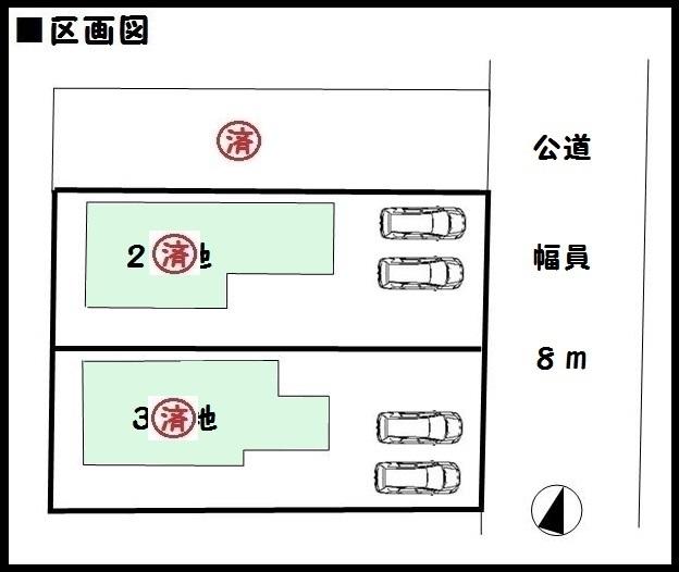 【天理市西長柄町第1 新築一戸建て 】区画図面