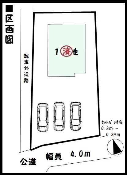 【桜井市吉備 新築一戸建て 】区画図面