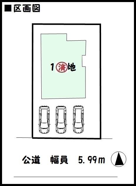 【木津川市城山台第31 新築一戸建て 】区画図面