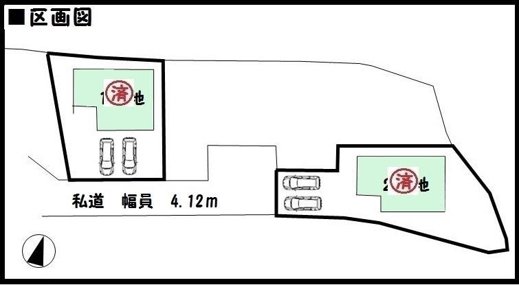 【奈良市疋田町2丁目2期 新築一戸建て 】区画図面