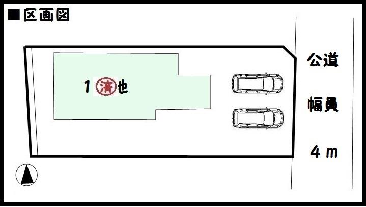 【橿原市新口町4期 新築一戸建て 】区画図面