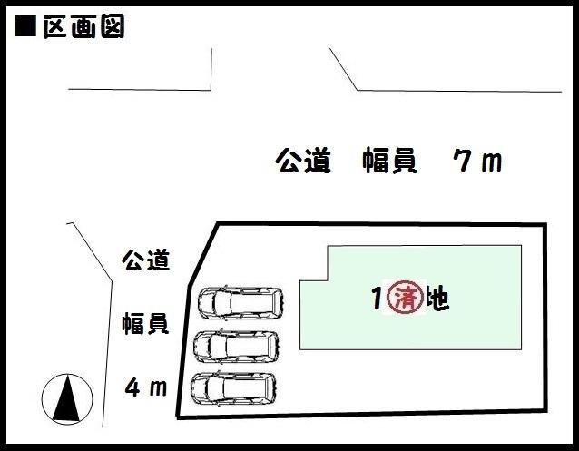 【奈良市法華寺町5期 新築一戸建て 】区画図面