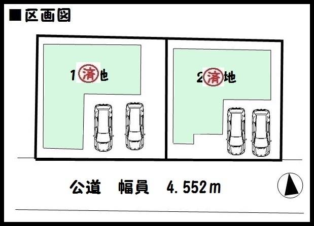 【橿原市上品寺町 新築一戸建て 】区画図面