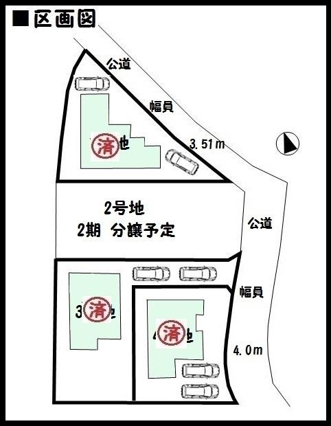 【生駒市第4上町 新築一戸建て 】区画図面