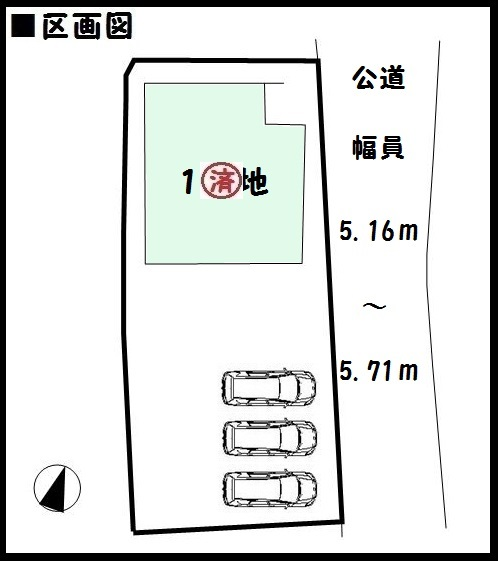 【桜井市桜井5期 新築一戸建て 】区画図面