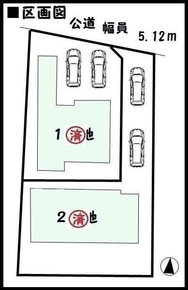【奈良市第1般若寺町 新築一戸建て 】区画図面