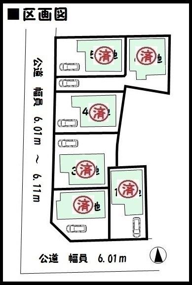 【奈良市柏木町第2 新築一戸建て 】区画図面