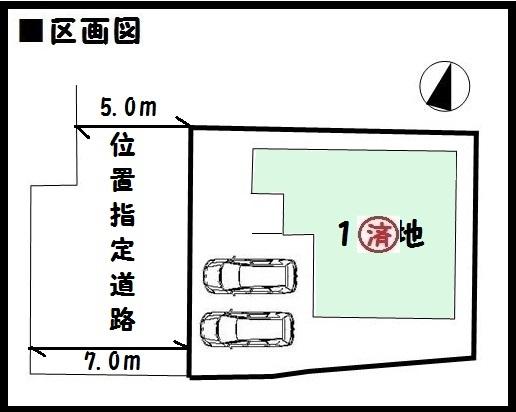 【奈良市奈良阪町第7 新築一戸建て 】区画図面