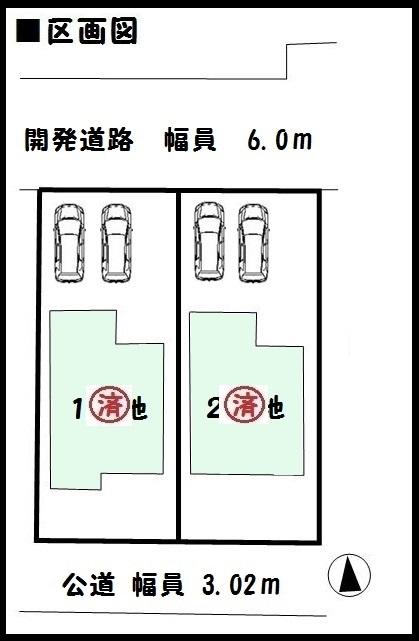 【香芝市鎌田第3 新築一戸建て 】区画図面
