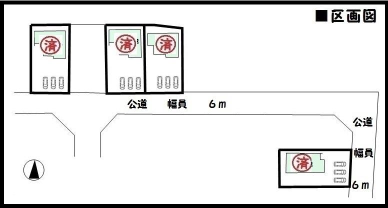 【桜井市大豆越2期 新築一戸建て 】区画図面