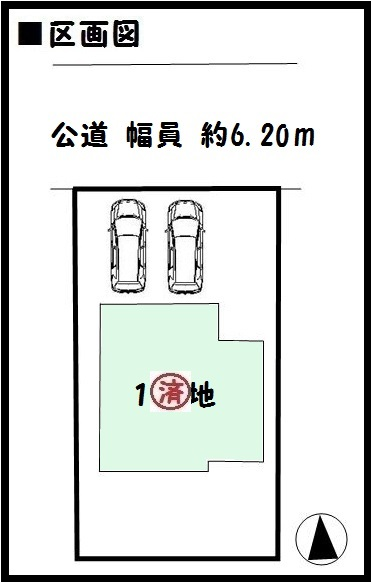 【奈良市恋の窪 新築一戸建て 】区画図面