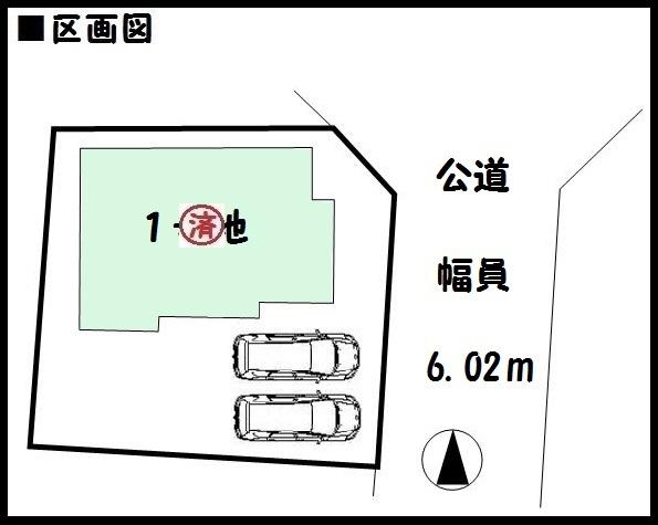 【桜井市慈恩寺第2 新築一戸建て 】区画図面