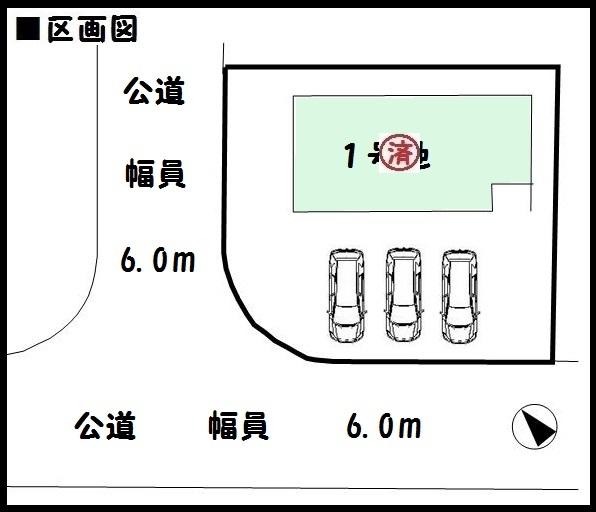 【奈良市西登美ケ丘7丁目 新築一戸建て 】区画図面