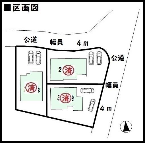 【生駒市新旭ヶ丘第2 新築一戸建て 】区画図面