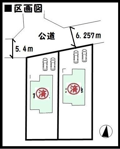 【奈良市登美ヶ丘 新築一戸建て 】区画図面