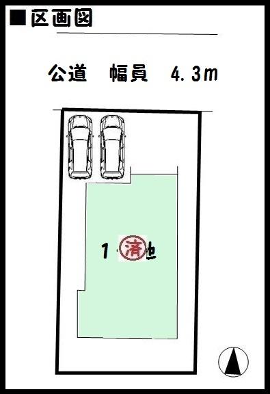【奈良市平松1丁目4期 新築一戸建て 】区画図面