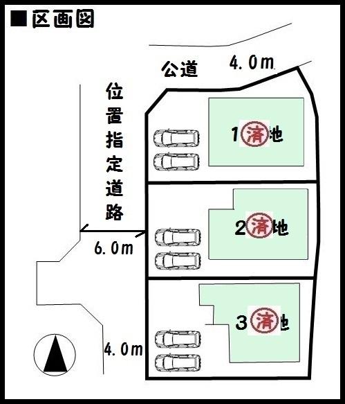 【奈良市東九条町2期 新築一戸建て 】区画図面