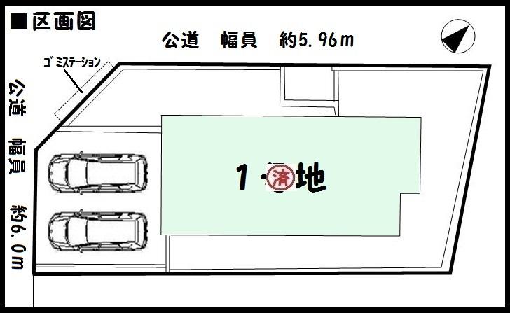 【生駒市第1あすか野北 新築一戸建て 】区画図面