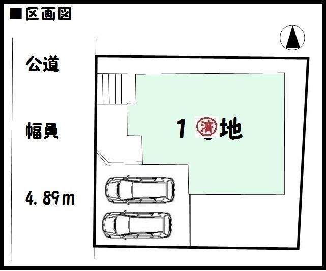 【奈良市南紀寺町 新築一戸建て 】区画図面