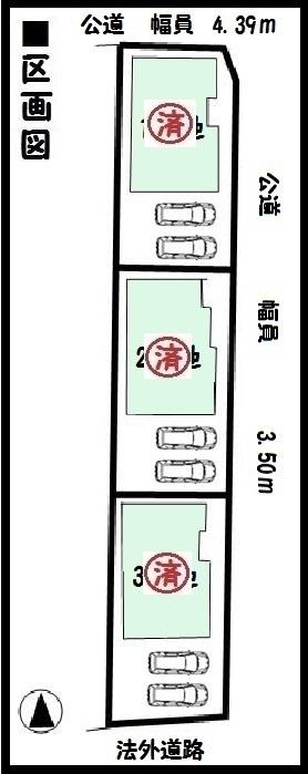 【大和郡山市第1九条平野町 新築一戸建て 】区画図面