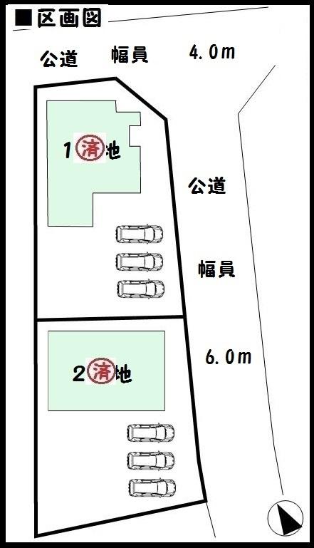 【広陵町三吉斉音寺2期 新築一戸建て 】区画図面