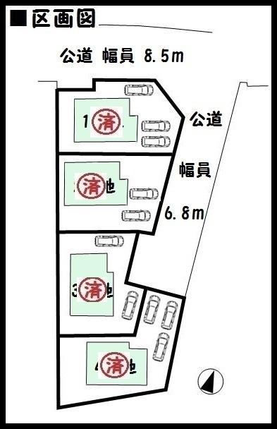 【奈良市六条西4期 新築一戸建て 】区画図面