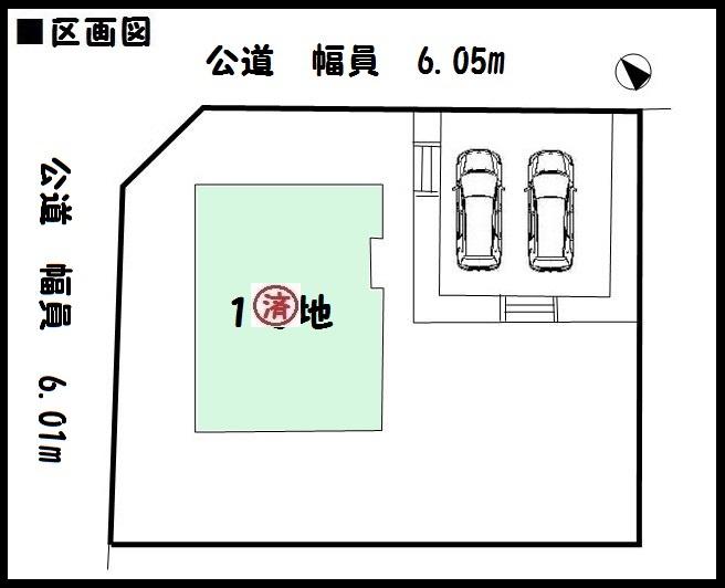 【上牧町第3桜ヶ丘 新築一戸建て 】区画図面