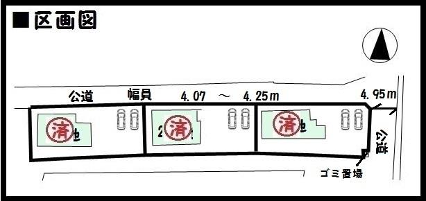 【葛城市中戸 新築一戸建て 】区画図面