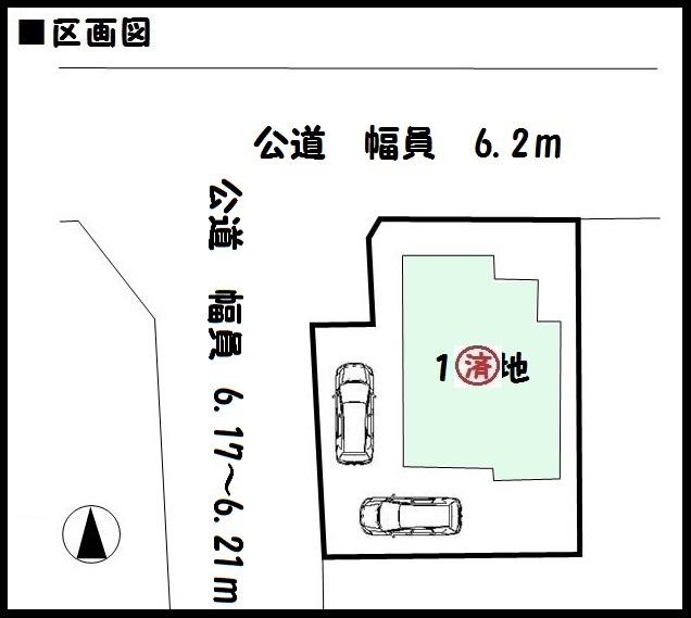 【奈良市東九条町第8 新築一戸建て 】区画図面