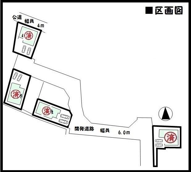 【桜井市谷2期 新築一戸建て 】区画図面