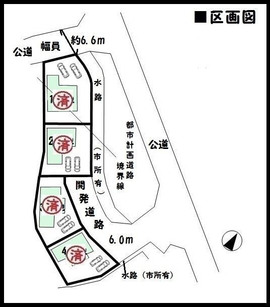 【香芝市穴虫第5 新築一戸建て 】区画図面