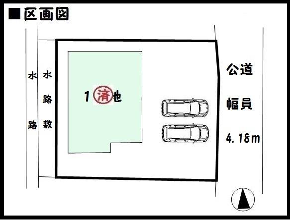 【大和高田市第4大谷 新築一戸建て 】区画図面