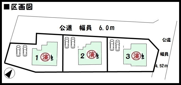 【橿原市見瀬町 新築一戸建て 】区画図面